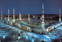 pahala shalat di masjidil haram