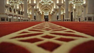 hukum pemakaian sajadah di masjid