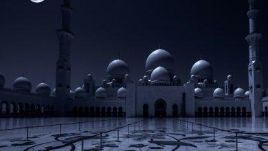 doa iftitah menurut putusan tarjih