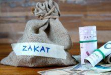 Photo of Dana Zakat untuk Persyarikatan, Bolehkah?