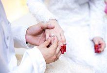 menikah ketika hamil