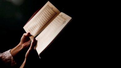 shalat sambil membaca mushaf